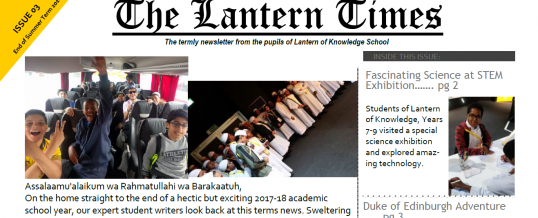 The Lantern Times – 2017-18 Issue 3