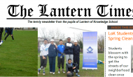 The Lantern Times – 2016/17 Issue 2