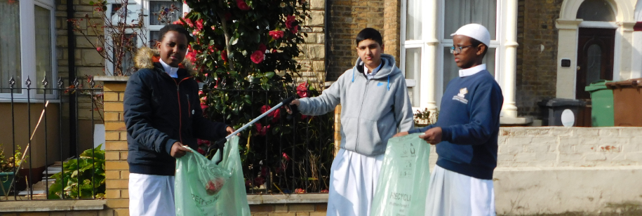 Lantern Of Knowledge – Islamic Boys Secondary School, London UK